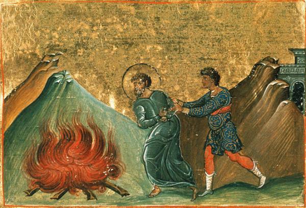 мученик Тимофей, диакон