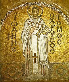 мозаика с изображением Иоанна Златоуста