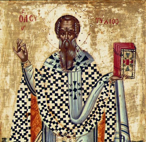 Святитель Мина, Патриарх Константинопольский (536-552)