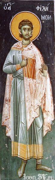 мученик Филимон