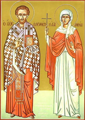 Священномученик Елевферий, епископ, мученица Анфия