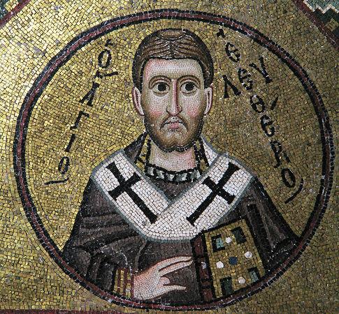 Священномученик Елевферий, епископ