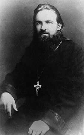 Священномученик Викторин Добронравов, пресвитер