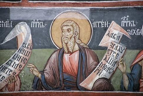 Аггей пророк,  Сербия, Косово храм во имя Святых апостолов, XVII век