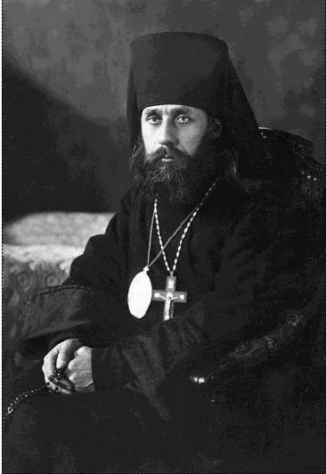 Священномученик Аркадий (Остальский), епископ