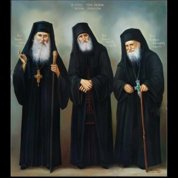 Старцы Иаков Эйбейский, Паисий Святогорец и Порфирий Кавсокаливит