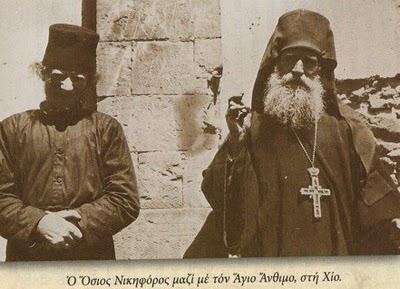 преподобный Никифор Прокаженный