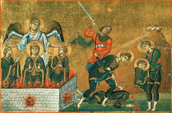 Пророк Даниил , и три отрока - мученики Анания, Азария и Мисаил
