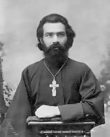 Священномученик Сергий Раквереский (Флоринский), пресвитер 1