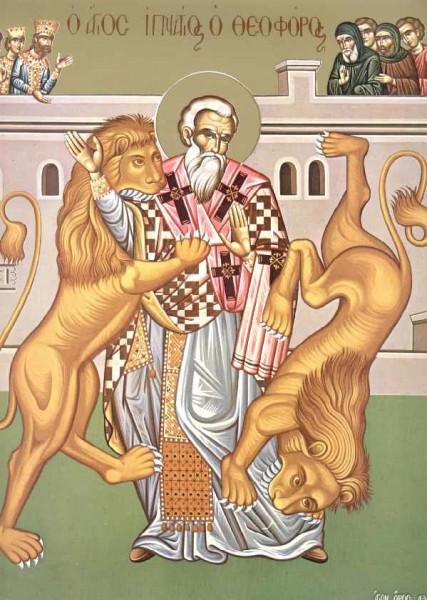 Священномученик Игнатий Богоносец, епископ