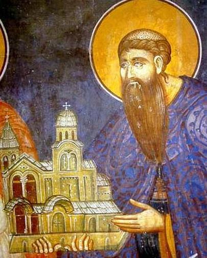 Святитель Даниил II Сербский, архиепископ