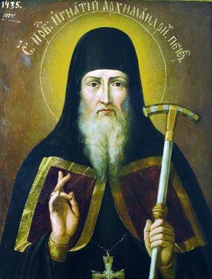 Преподобный Игнатий Печерский, архимандрит