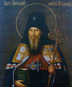 Святитель Антоний (Смирницкий), архиепископ