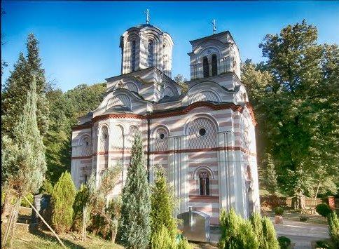 Монастырь Туман, Голубац, Сербия