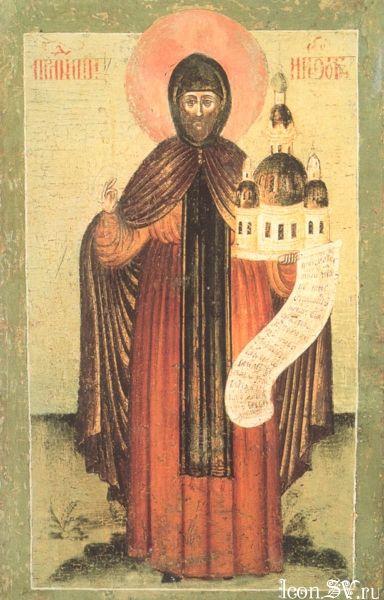 Преподобный Нифонт Кипрский, епископ