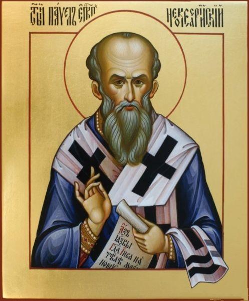 Преподобный Павел Неокесарийский, епископ
