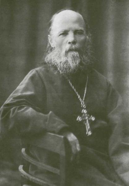 праведный Алексий Мечев