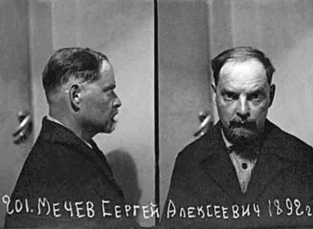 Священномученик Сергий Мечёв, пресвитер 1