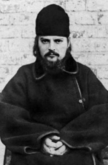 Священномученик Сергий Мечёв, пресвитер