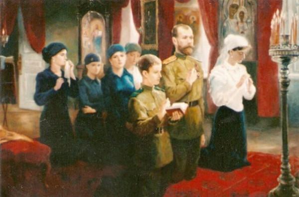 Николай 2 молится