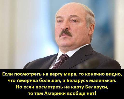 Лукашенко зажигает