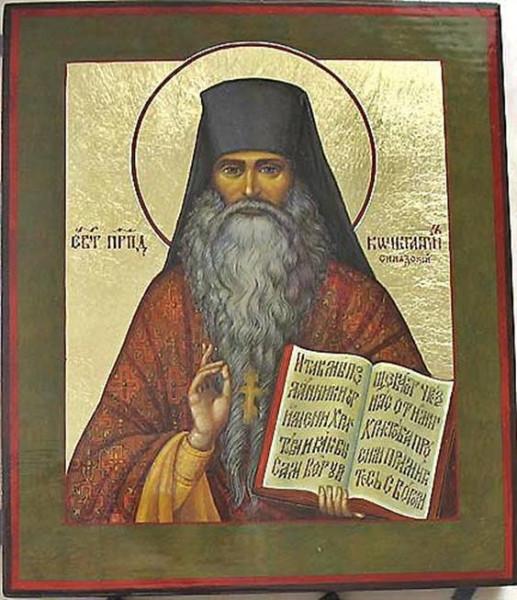 Преподобный Константин Синадский (Фригийский)