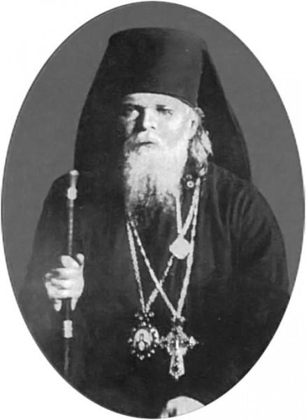 Священномученик Леонид (Антощенко), епископ