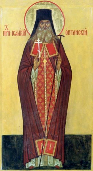 Преподобномученик Исаакий Оптинский (Бобраков), архимандрит 1