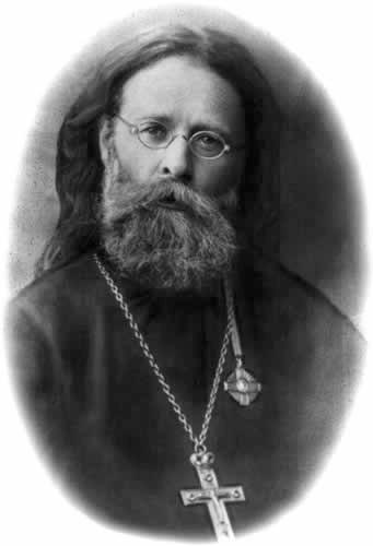 Священномученик Григорий (Сербаринов)