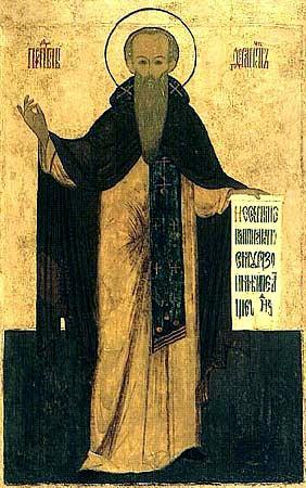 Преподобный Ферапонт Белоезерский, Можайский