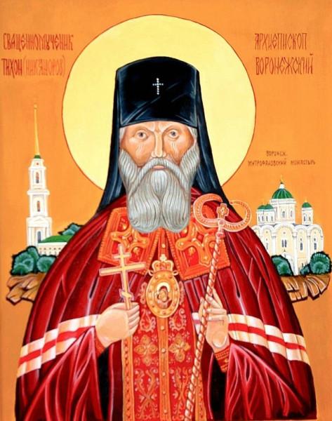 Священномученик Тихон (Никаноров), архиепископ 1