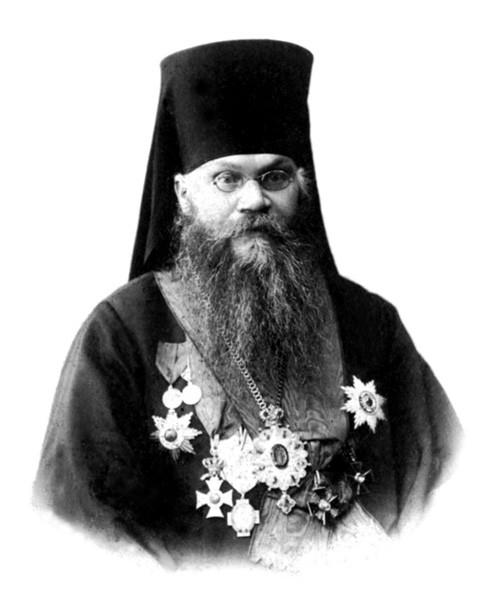 Священномученик Тихон (Никаноров), архиепископ