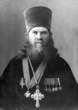 Священномученик Александр Дагаев, пресвитер