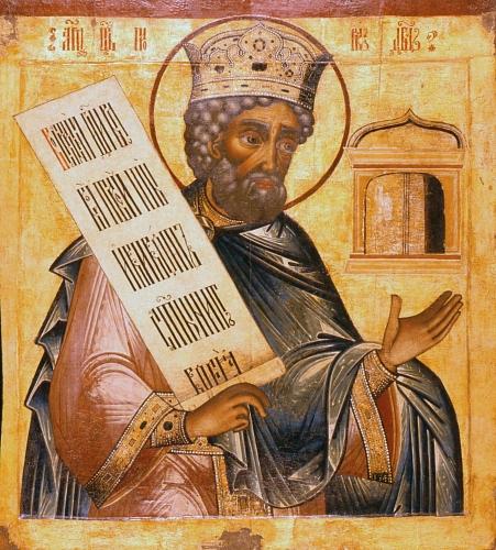 Праведный Давид царь