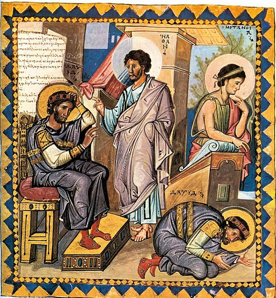 Пророк Нафан обличает Давида Царя