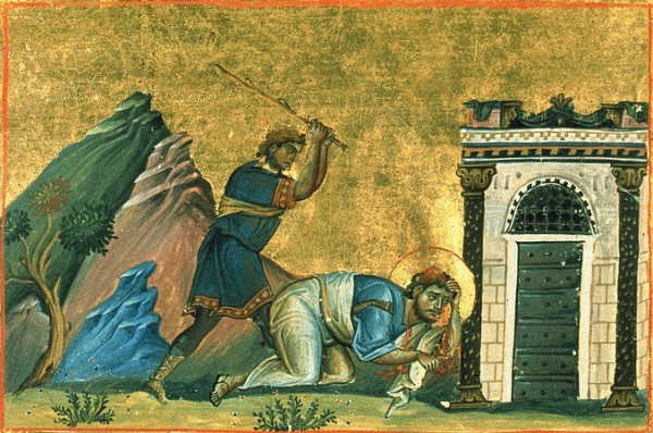 Ап. Иаков, брат Господень. Миниатюра Минология Василия II. Константинополь, 985 г.