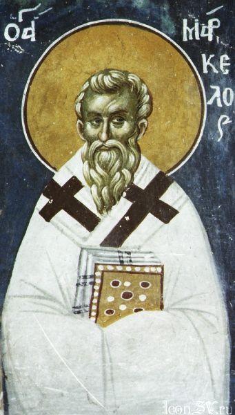 Преподобный Маркелл Апамейский, игумен