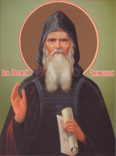 Преподобный Лаврентий Черниговский (Проскура) 1