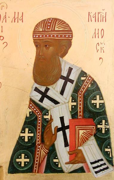 Святитель Макарий Московский, митрополит 1