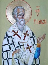 Апостол от 70-ти Тимон, епископ