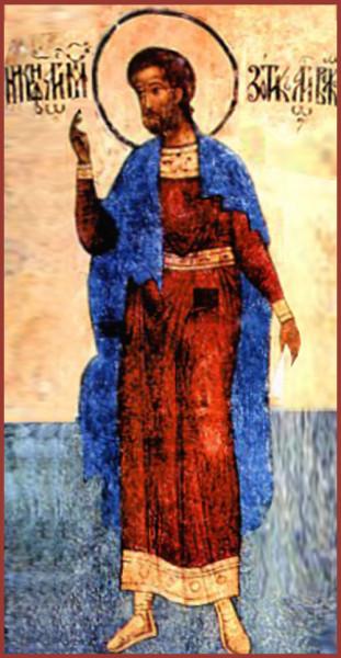 Священномученик Зотик Сиропитатель, пресвитер