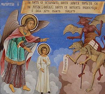 мытарства св. Феодоры