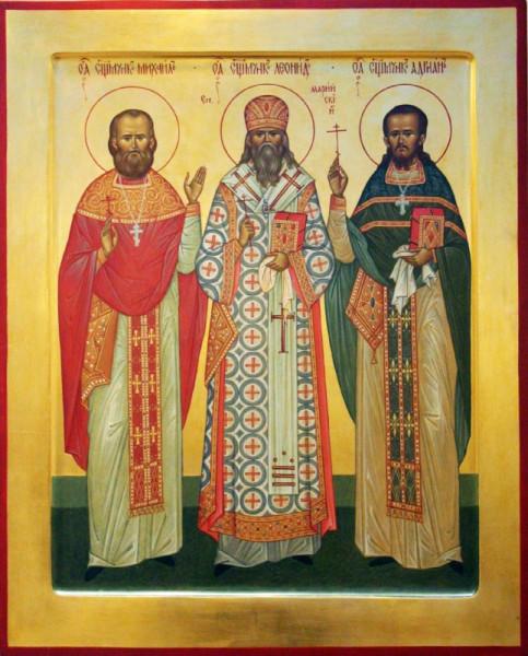 Сщмчч. епископ Леонид (Антощенко), протоиерей Адриан Троицкий, священник Михаил Березин.