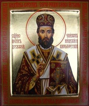 Святитель Досифей Загребский, митрополит 1