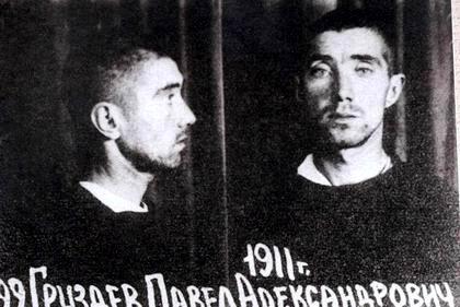 заключенный Павел Груздев