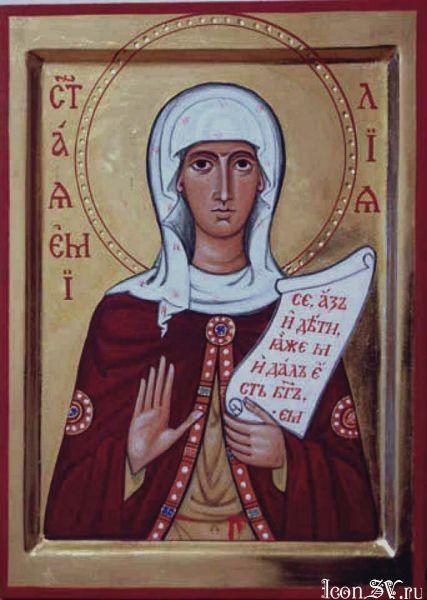Преподобная Емилия Кесарийская, Каппадокийская
