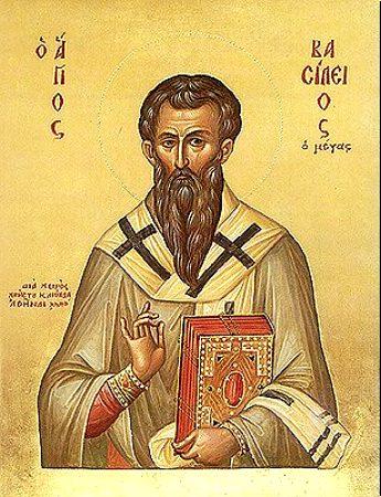 Святитель Василий Великий, архиепископ