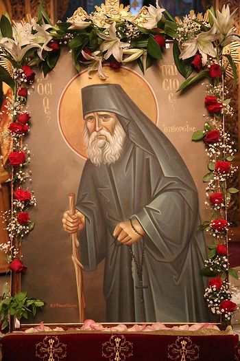 торжества прославление Паисия Святогорца 3