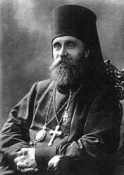 Священномученик Платон Ревельский (Кульбуш), епископ