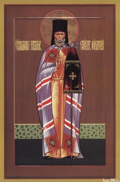 Священномученик Платон Ревельский (Кульбуш), епископ 1